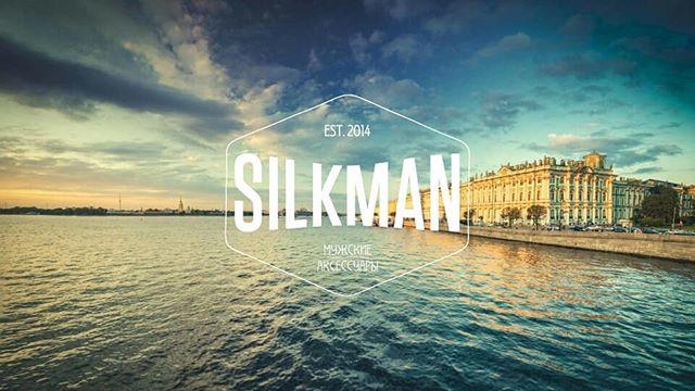 Silkman мужские аксессуары