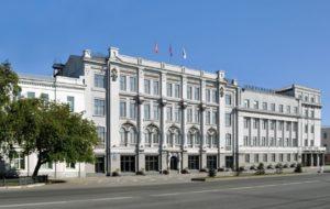Старое здание администрации г. Омска