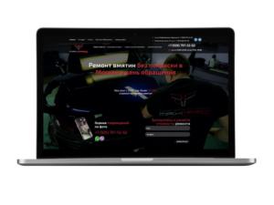 Сайт Maxproauto