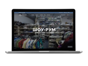 Интернет магазин Sneakers-museum